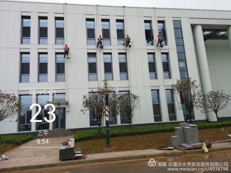 重庆外墙清洗,重庆外墙清洗价格